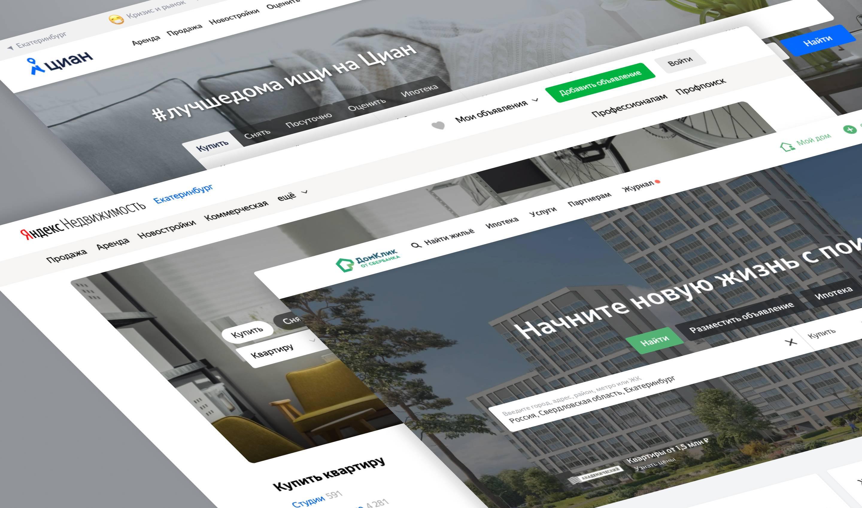 UI/UX design for real estate site