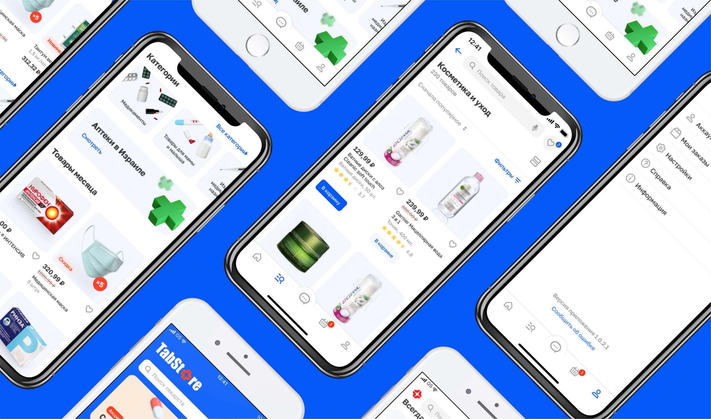 iOS Application Design - TabStore