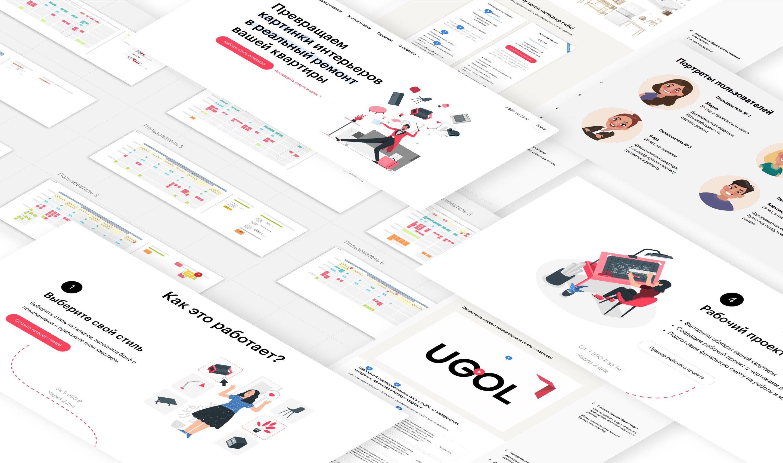 Site Audit for ugol.me