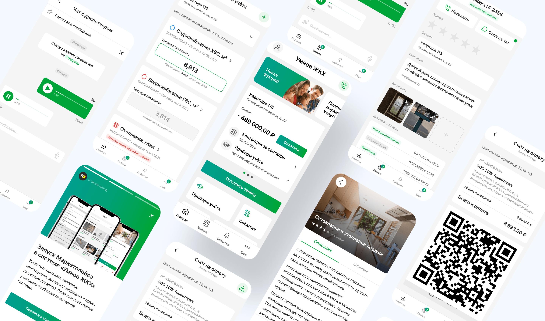 Ready-made app